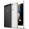 Huawei P8 Lite.jpg