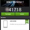 """AnTuTu 4.5 bescheinigt """"Monster""""-Performance"""
